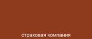 ruskorona