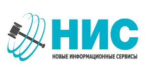 """АО """"Новые информационные сервисы"""" (АО """"НИС"""")"""
